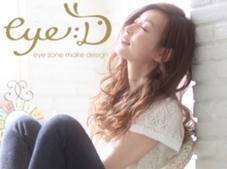 eyeD所属のeye:D銀座