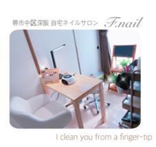 F.nail所属のFUKA♡