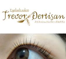Trevorde'rtisanEyelash所属のeyelash&Perm