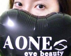 A ONE  eye beauty 所属のA ONE eye beauty