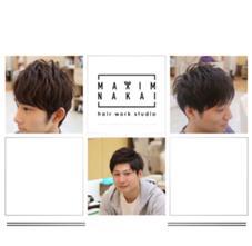 MAXIM NAKAI hairworkstudio所属の藤村優太フジムラユウタ