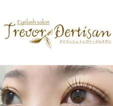 Eyelash トレヴァーデルチザン所属のperm& Eyelash