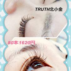 hair&makeTRUTH北小金店所属の高畑和子
