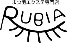 RUBIA所属の児玉知佳子