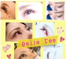Belle Fee (TRUTH) 亀有店所属の大澤優美