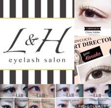 eyelashsalonL&H所属の安永佳奈子