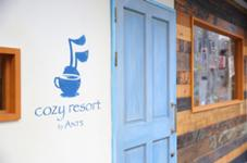 cozy resort by ANT'S所属の赤木陽太