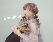 ARURU HAIR所属の丹野彩香