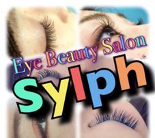 EyeBeautySalonSylph阪急甲東園店所属の坂口亮哉