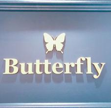 Butterfly茅ヶ崎店所属の永濱亜実