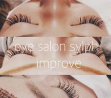 eye beauty salon sylph improve所属の山下萌菜