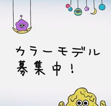 美容室アンダーカラーズ所属の森田佳奈