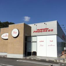プログレス龍ヶ崎店所属の菊池佳奈