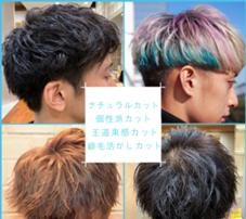 hair&make earth 目黒店所属のマスダタクト