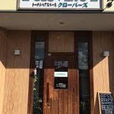 トータルヘアスペースクローバーズ所属の上田愛巳