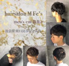 hairsalon M新宿所属の小笠原奈那