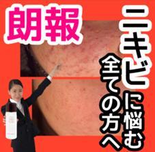肌トラブル改善専門店Accueil池袋店所属の神谷依里