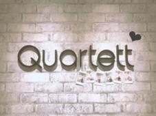 Quartett所属の富岡保乃栞