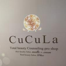 CuCuLa total beauty Counseling pro shop所属のCuCuLa札幌