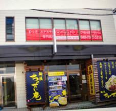 アイラッシュサロンSION 東大宮店所属の松本彩
