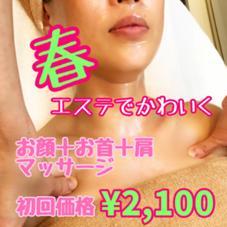 プライベートサロン 〜MARU〜所属の岩崎仁美