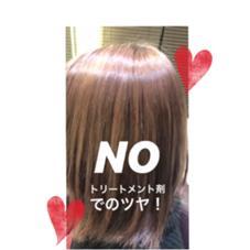 STYLE鎌倉所属の入交真菜