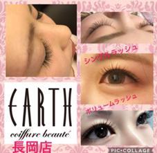 EARTH長岡店所属の木村久仁子