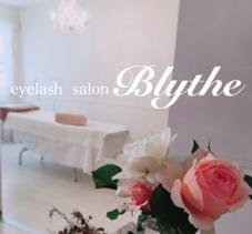 eyelash salonBlythe所属のアイラッシュサロンBlythe