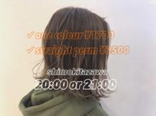 GOOD DAY HAIR所属のsakuraishiori