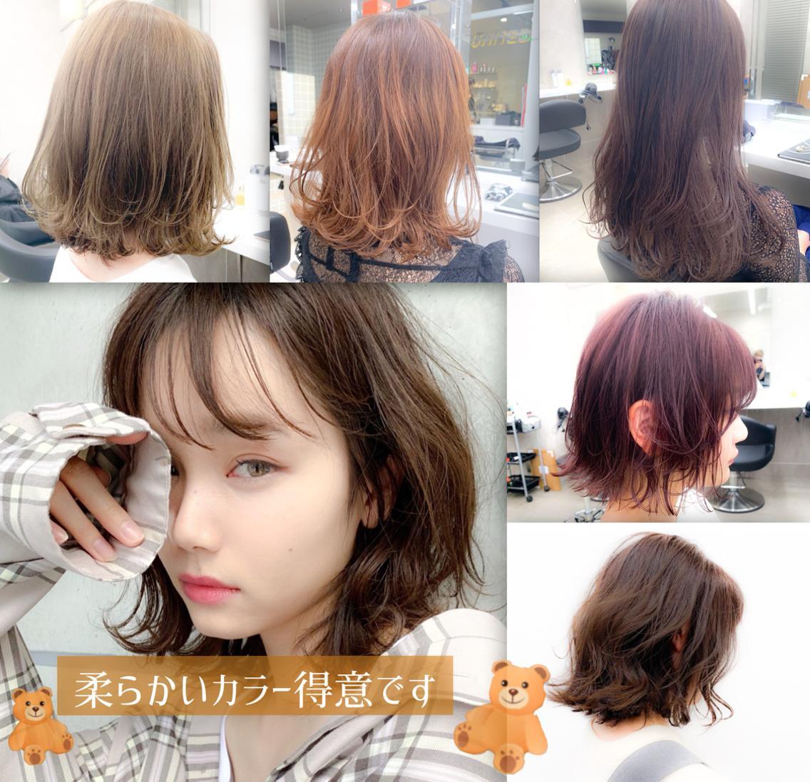 ❤️今日空きあり❤️💞一緒に似合う髪色・髪型探しましょう💞🧑🏼メンズのカットパーマも人気です🧑🏼口コミ5.0高評価🙆♀️友達同士来店🆗