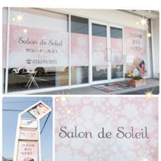 SalondeSoleil所属の太田みほこ