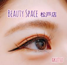 Beauty Space松戸店所属の阿久津萌花