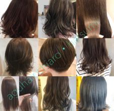 agu hair chiaro所属のUraeHatsumi