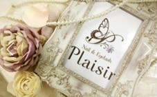 Plaisir(プレジール)所属のPlaisir【プレジール】萩野