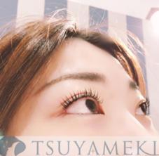 TSUYAMEKIイオンモール桑名店所属の太田直子