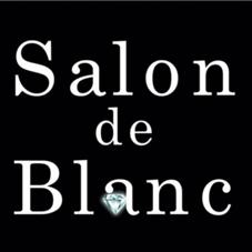 サロンドブラン 熊本店(Salon de Blanc)所属の坂口(アイリスト)