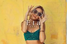 🐷ラクに痩せたいアナタの味方🐷美ボディ形成サロンEta【エタ】💋所属の💋久城リエ💋