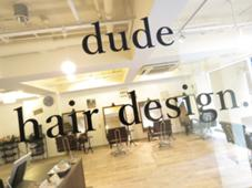 dude hair design.所属のdude hairdesign.