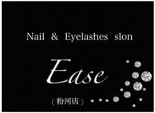 Nail salon祭華所属の永尾カンナ