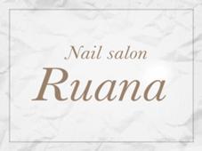 Nail salon Ruana(ルアーナ)所属の北島麻依