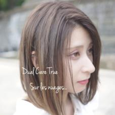 DUAL CARE TRUE所属の遠藤元気