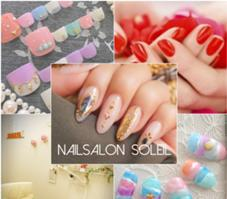 Nail salon〜soleil✴︎所属の粟津美紀