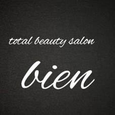 total beauty salon bien所属の柴田瑞貴
