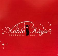 JNA認定ネイルサロン NobleKayo所属のネイルサロンNobleKayo