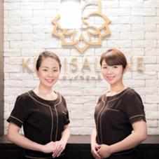 KIREI SALONE横浜店所属のキレイサローネ横浜店