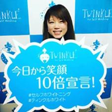 Twinkle White 千葉おゆみ野店所属のティンクルホワイト 千葉おゆみ野店