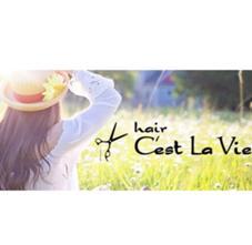 hair C'est La Vie  雨ケ谷所属の高久美沙希