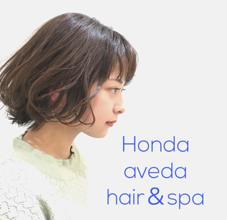 HONDAAVEDA hair&spa二俣川店所属の今井啓貴
