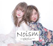 hair&makeNOISM〜ekolu〜所属の内野すみれ