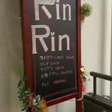 RinRin nail所属のコウジンシェン